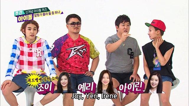 (ENG SUB : Weekly Idol ep.206) Voice Imitation Queen AOA Choa 주간아이돌 206회 복면성대모사왕 aoa초아