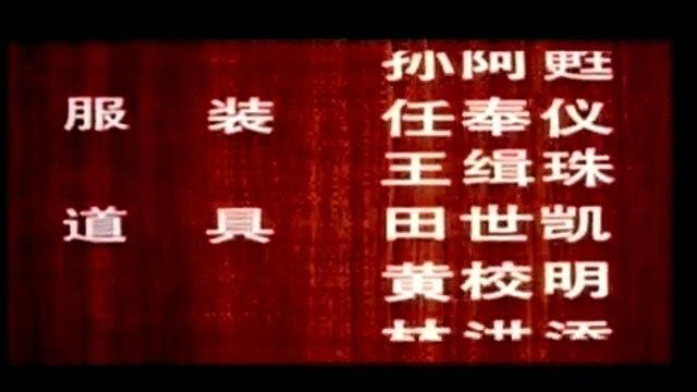 Wu Tang Collection Story of Dr Sun Yat Sen Part 1