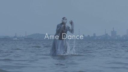 Yuki Tsujimura - Ame Dance