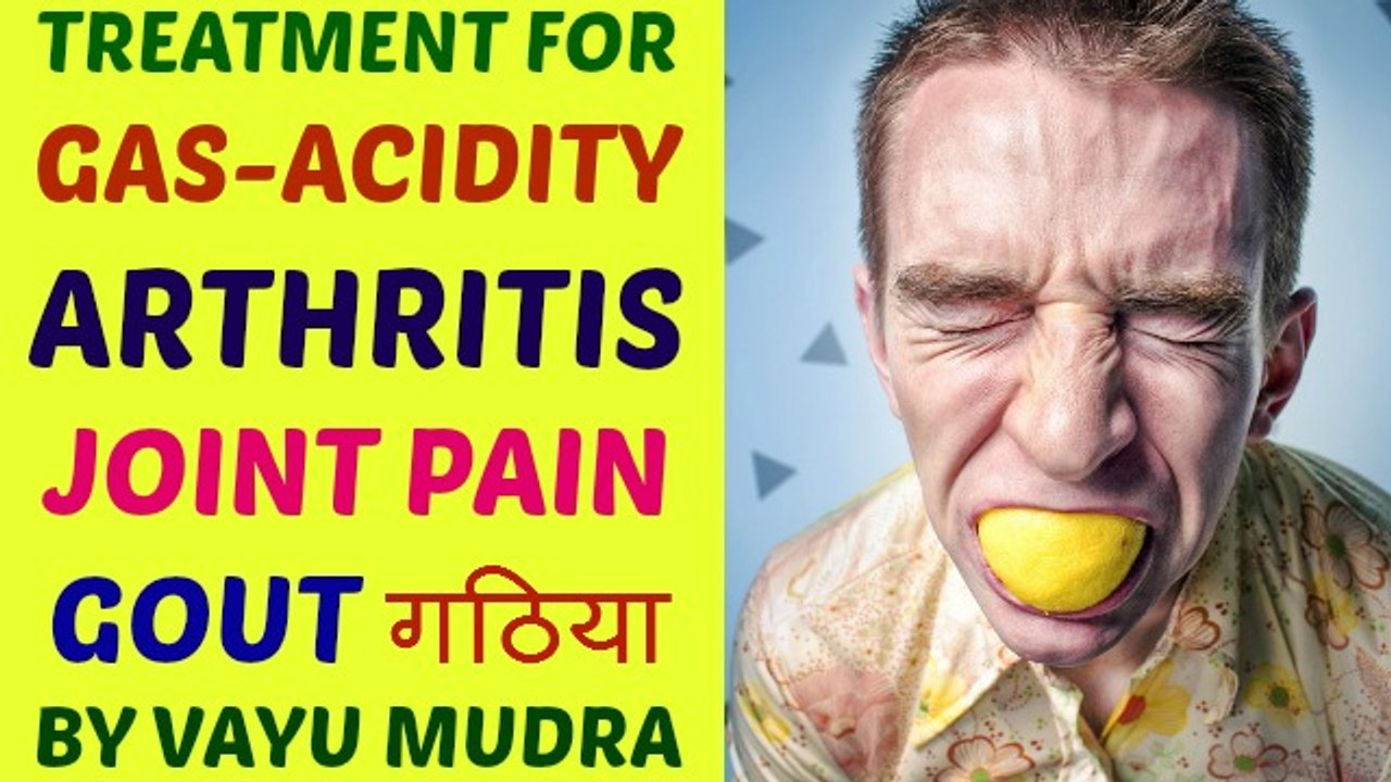 Treatment For Gas Acidity Joints Pain Arthritis Gout Problems By Yoga Mudra Video In Hindi By Life Coach Ratan K Gupta Video Dailymotion