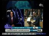 #غرفة_الأخبار   وزير البيئة: أتحدى أن يثبت أحد أن القاهرة من أعلى العواصم تلوثا