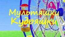 Niños para historieta sobre un tractor de dibujos animados sobre los coches para ver una selección de los dibujos animados
