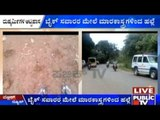Moodabidri: Two Bikers Brutally Attacked