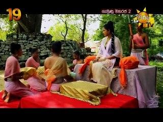 Gemunu Maharaja 2 - 19/07/2017 - 48
