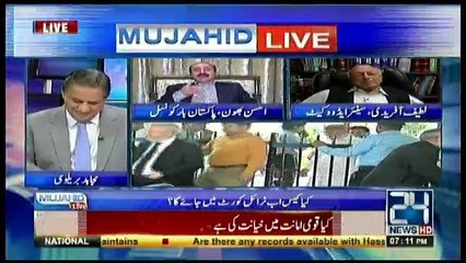 Mujahid Live - 19th July 2017
