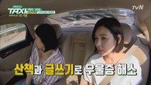 박탐희, ′바쁘게 지내세요′ 산후 우울증 꿀팁 대방출!