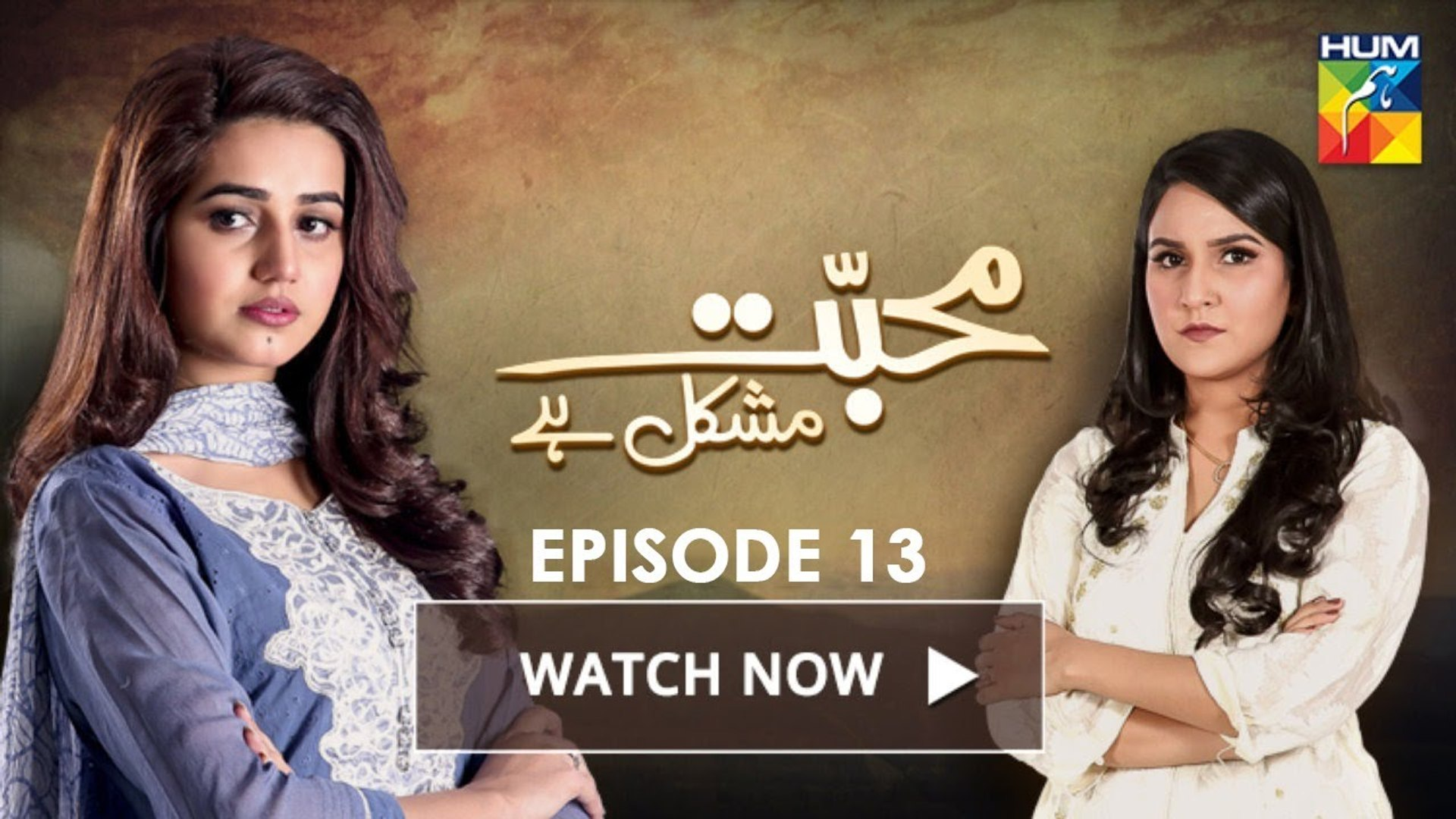 Mohabbat Mushkil Hai Episode 13 HUM TV