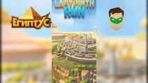 Dans le enfants pour dessin animé egiptus Karim kidstyuber jeu egiptus jeu vidéo