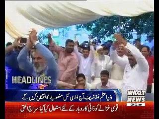 Waqtnews Headlines 09:00 AM 20 July 2017