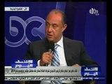 #الاقتصاد_اليوم | لقاء خاص مع إسلام سالم الرئيس التنفيذي لشركة القناة للسكر