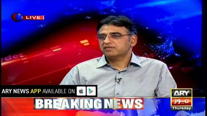 It seems Panama case hearing will be complete tomorrow: PTI's Asad Umar