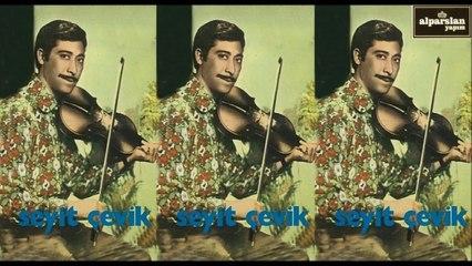 Seyit Çevik - Yeni Köyün Leylası - Bozlak - (Official Audıo)