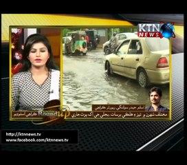 Sindh Round Up- 6 PM- 19th July 2017