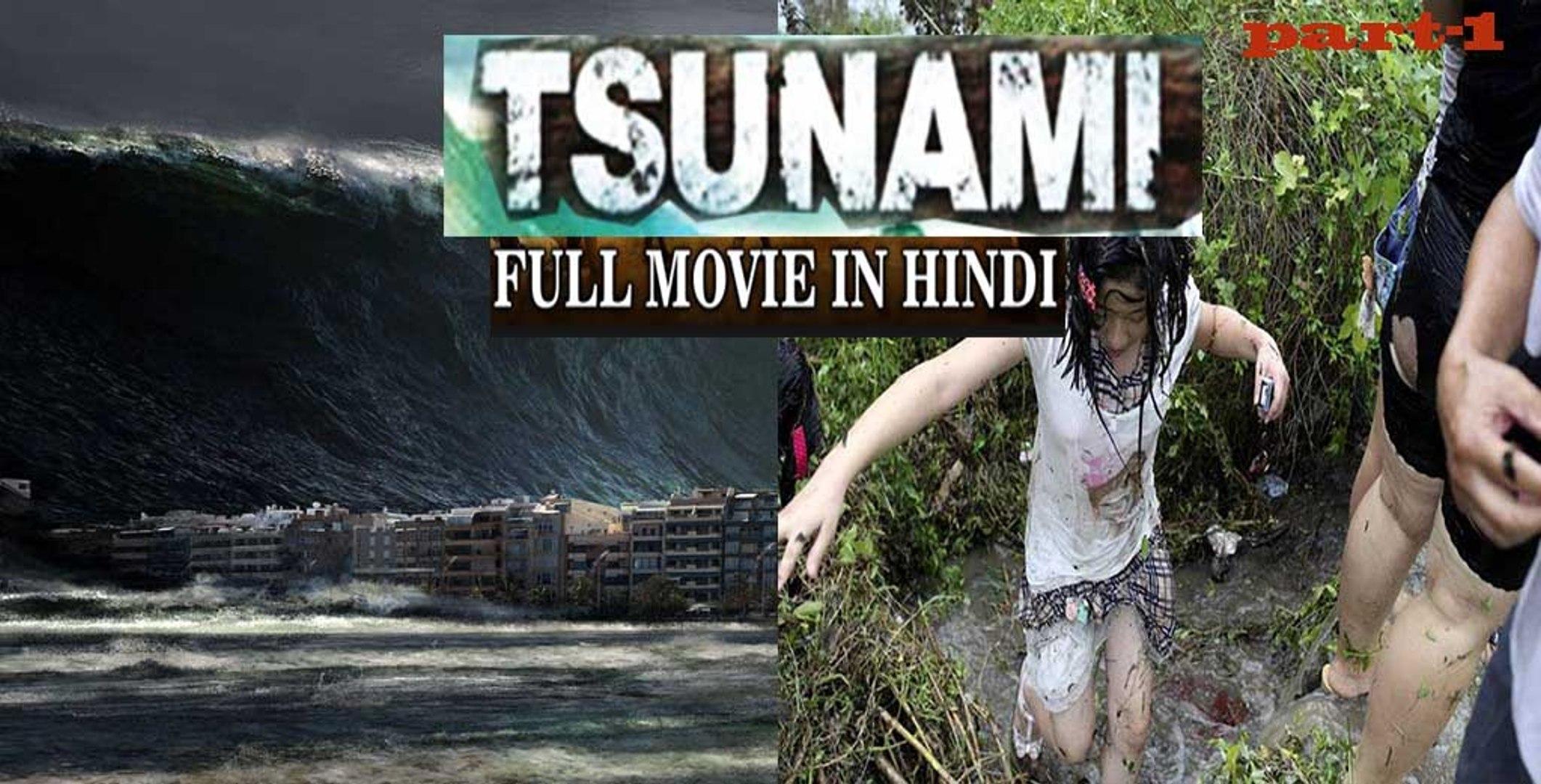 Tsunami 2017 Hindi Dubbed Movie Part-1 | Chinese action movies In Hindi