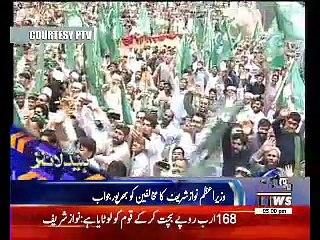Waqtnews Headlines 05:00 PM 20 July 2017