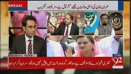 Rauf Klasra Response On Today's Panama Hearing