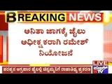 Parappana Agrahara Jail Acting Superintendent Transferred In Sasikala Royal Treatment Case