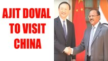 Sikkim Stand off : Ajit Doval travels to China for BRICS summit | Oneindia News