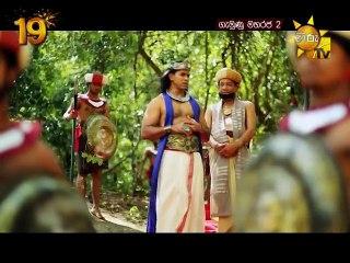 Gemunu Maharaja 2 - 20/07/2017 - 49