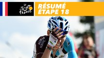 Résumé - Étape 18 - Tour de France 2017