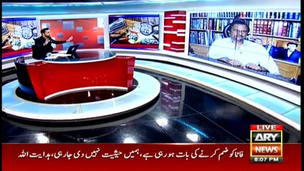 Panama Case Final Countdown With Waseem Badami 20 July 2017