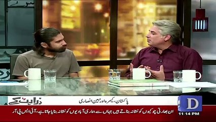 Zara Hut Kay - 20th July 2017