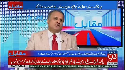 Rauf Klasra Analysis On Ishaq Dar's Documents Submitted In Supreme Court