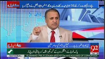 Sharif Khandan Tareekh May Pakistan Ka Sab Say Luckiest Hai Jis Kay Favor May Adalat Nay Faislay Diye... Rauf Klasra