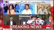 Jab Khawaja Haris ne SC main JIT report volume 10 ko public kerne ko kaha tou judges ne kia kaha - Fawad Chaudhry reveals