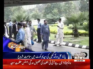 Waqtnews Headlines 10:00 AM 21 July 2017