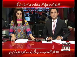 Waqtnews Headlines 12:00 PM 21 July 2017