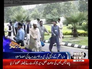 Waqtnews Headlines 01:00 PM 21 July 2017