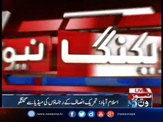 #PanamaKaHungama PTI ledaers media talk after Panama case hearing