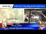 Karwar: LPG Tanker Bursts Into Flames; Houses Burnt