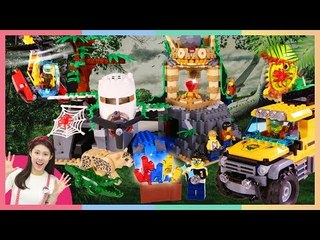 凱利的樂高城市之叢林探險基地玩具遊戲 | 凱利和玩具朋友們 | 凱利TV