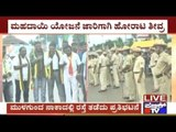 Gadag: Schools & Colleges Closed Due To Protests Demanding Justice In Mahadayi Issue