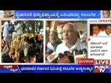 M.M. Kalburgi's Last Rites To Be Performed At Karnataka Dharwad Vishwa Vidyalaya