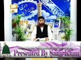 Dars e Bukhari Sharif - Ep 1 By Mufti Muhammad Akmal