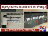 36 Cases Filed Against Protesters Who Blackened Hindi Boards In Bengaluru Metro Stations