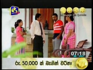 Thawa Durai Jeevithe 21/07/2017 - 35
