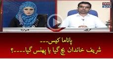 #Sharif Khandan Bach Gaya Ya Phans Gaya...?