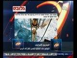 #العالم_يقول | الحلقة الكاملة 3 سبتمبر 2014 | صحف عبرية: الأمريكي الذي قطعت داعش رأسة إسرائيلي
