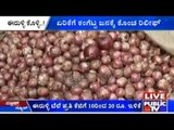Onions Prices Drop By 20%