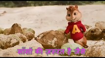 Saanson Ki Zarurat - Chipmunks Version _ Hindi Old Song _ Aashiqui _ Bollywood Chipmunks