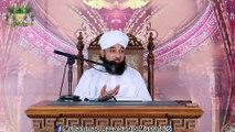 Jb Syeda AAISHA Ne HUZOOR Se Jihaad Ki Ijazat Mangi