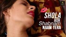 Shola Aur Shabnam Naam Tera | Pehla Pyaar | Kishor P Rathod
