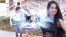 New Bhojpuri Song | Kaam Hoi 2017 Mein | FULL Audio | Bhojpuri Hot Songs | LokGeet | Latest Album Song | Anita Films | Superhit Songs