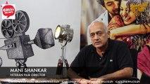 nene raju nene mantri I nene raju nene mantri app Mani Shankar Sir's Telugu Version
