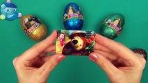 Et ours des œufs le le le le la déballage et Kinder Surprise grande surprise, Masha Masha Medved