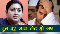 Smriti Irani slams Rahul Gandhi for taking dig at Centre   वनइंडिया हिन्दी